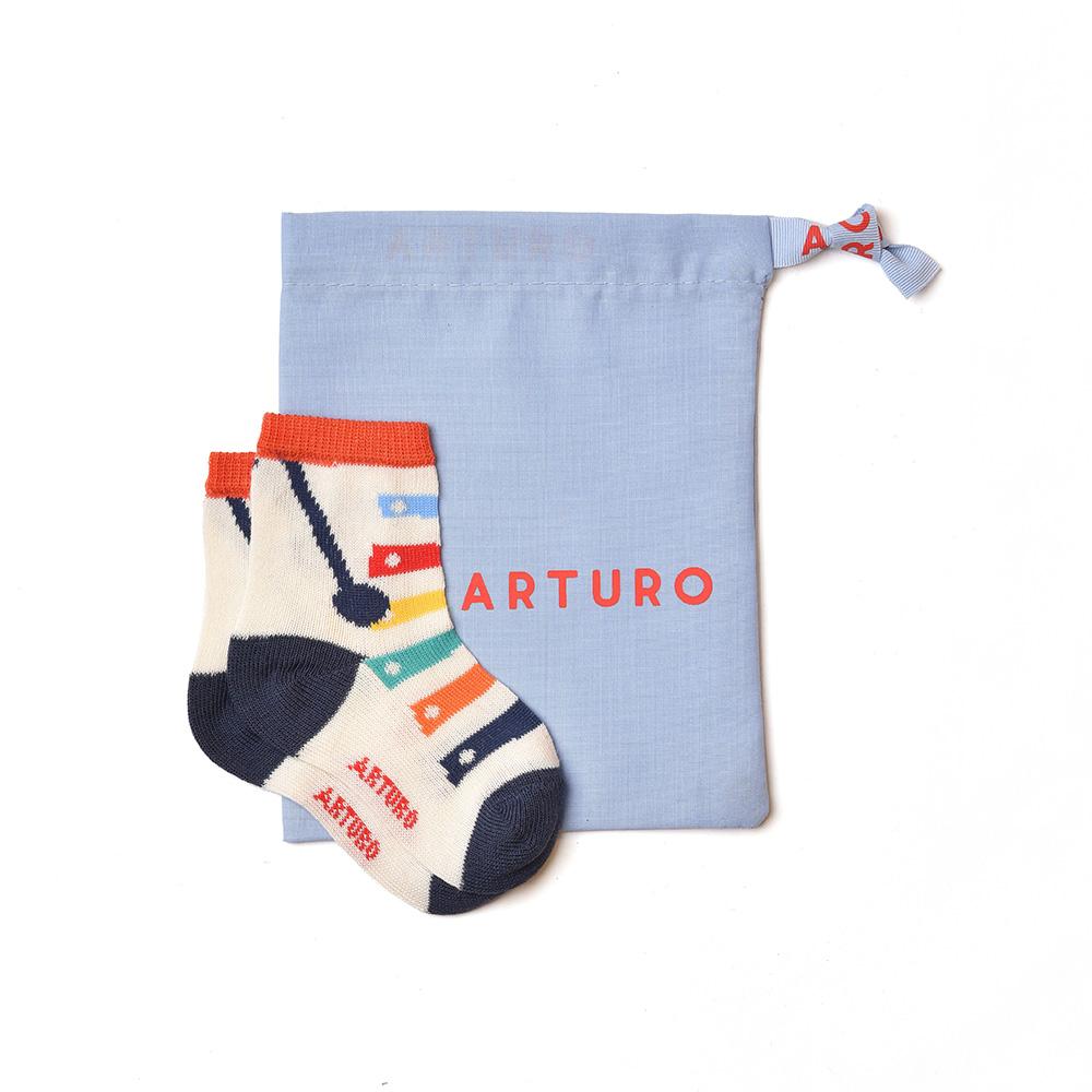 Baby Arturo suona bene