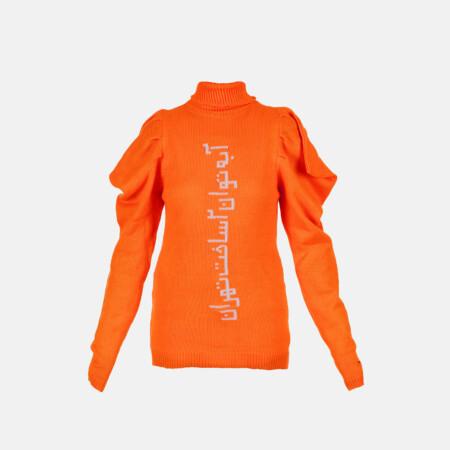 Pullover collo alto arancione/bianco