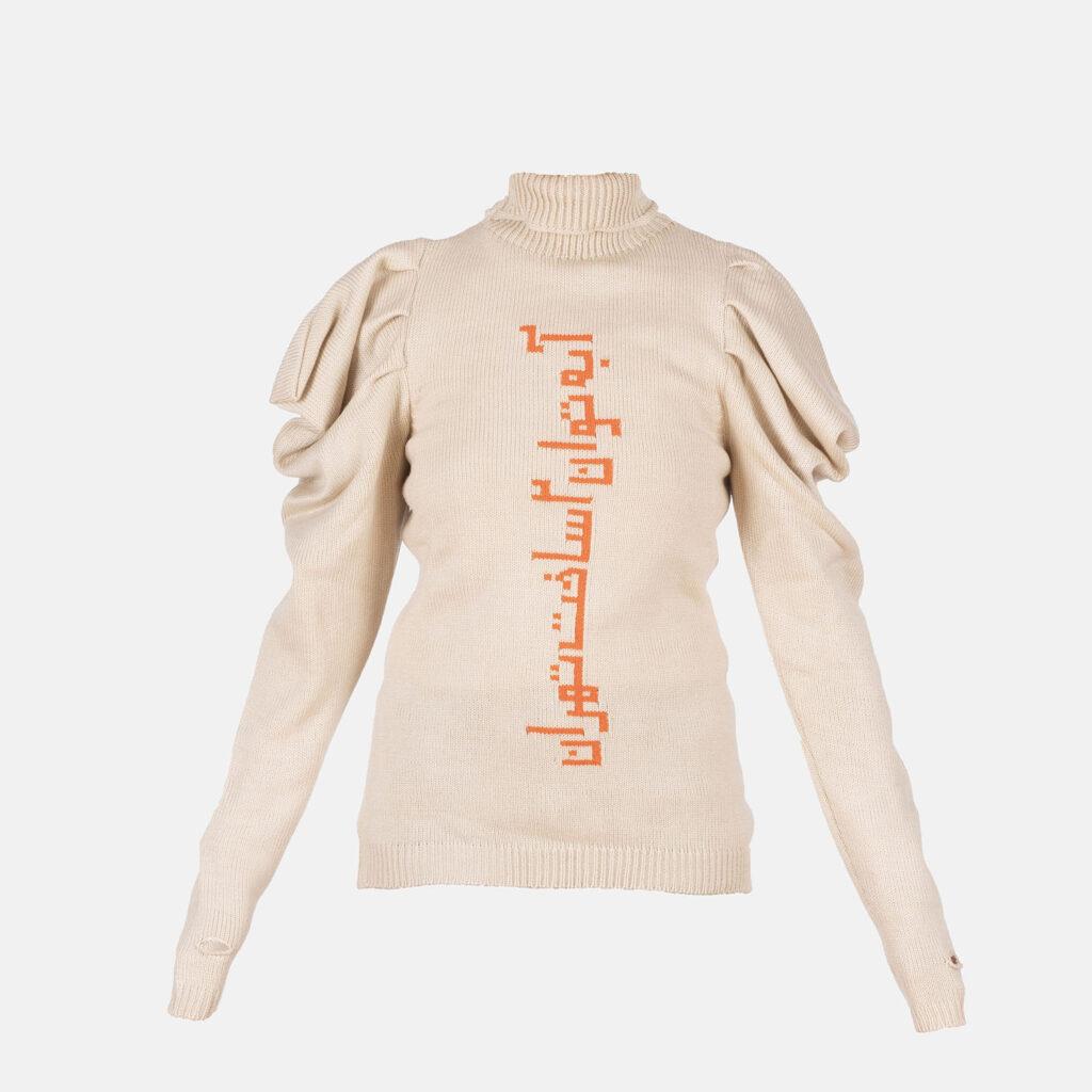 Pullover collo alto beige/arancione
