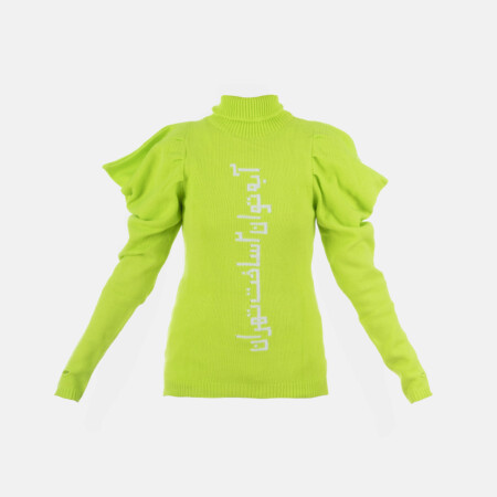 Pullover collo alto verde/ bianco